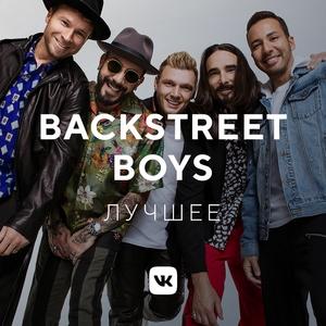 Backstreet Boys: лучшее