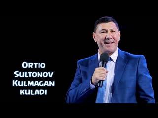 Ортик Султонов Концерт 2019 - uzbek-kino.ru