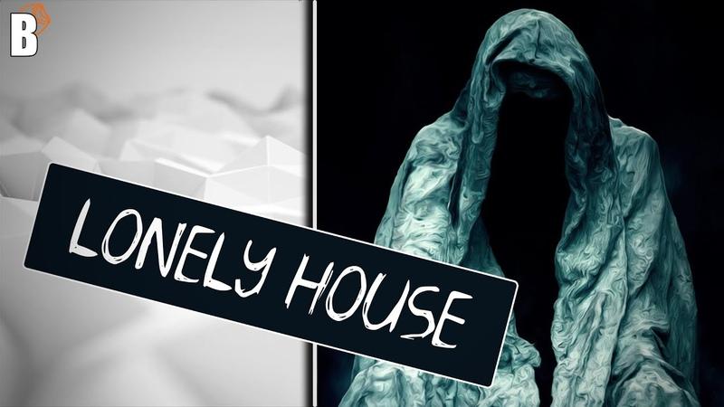 Инди хоррор Lonely House. Минутка страха.