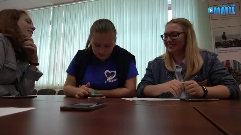 Взаимодействие молодежи с органами местного самоуправления