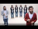 Эволюция арабской музыки От 1900 до 2015