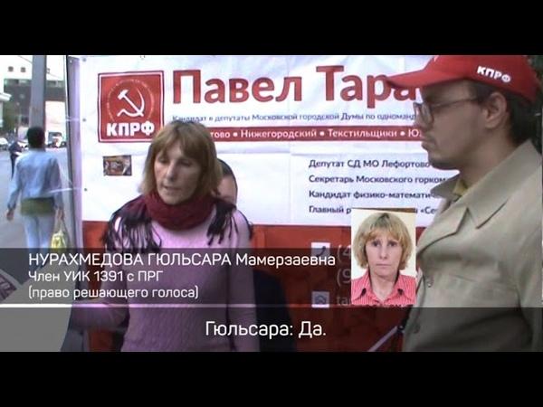 Как Павел Тарасов нарушает выборный закон. 24 округ