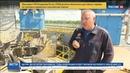 Новости на Россия 24 • Рогозин сомневается в украинской версии о ракетах