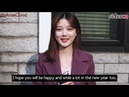 [ENG SUB] Clean With Passion For Now - Kim Yoo Jung 김유정's Farewell Greeting
