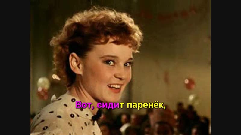 Гурченко Людмила - ПЯТЬ МИНУТ караоке www.karaopa2.ru