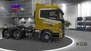 [ETS2]Euro Truck Simulator 2 Sany Truck (China Truck)