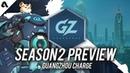 Guangzhou Charge Превью команды 2 го сезона Лиги Overwatch