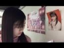 Чиба Эри показывает фотографии с До А
