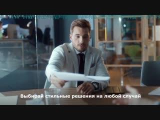 MEGA Online Man Delovoi