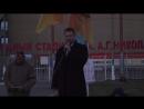 Выступление Алексея Никитина на митинге в Новочебоксарске 19.09.2018