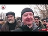 Самое главное с митинга 17.03.19 на Суворовской в Москве. Удальцов, Стрелков и другие.