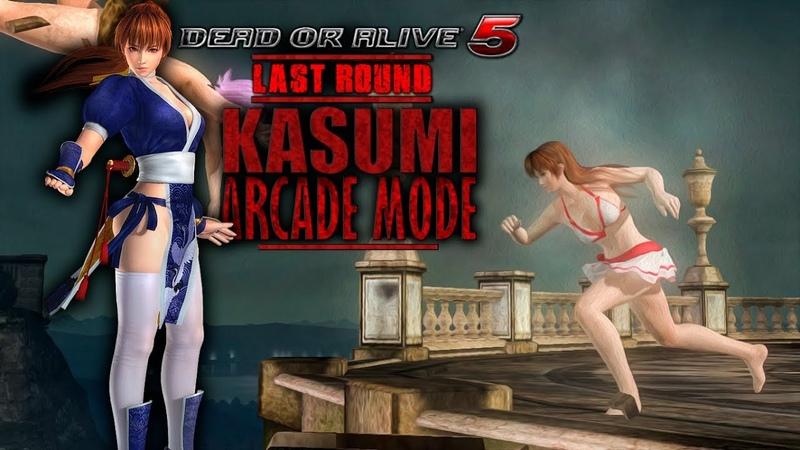 Dead or Alive 5 Last Round - Arcade Mode - Kasumi