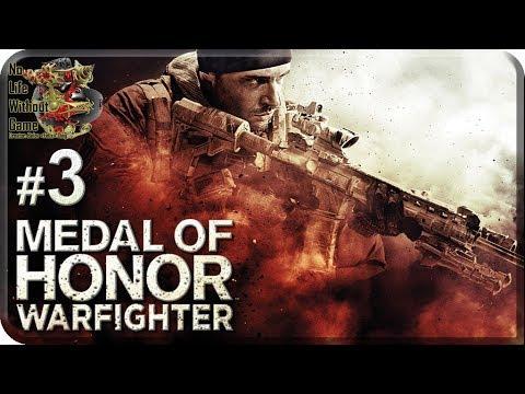 Medal of Honor Warfighter[3] - Приливы и отливы (Прохождение на русском(Без комментариев))