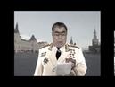 Поздравление Леонида Ильича Брежнева с 23 февраля