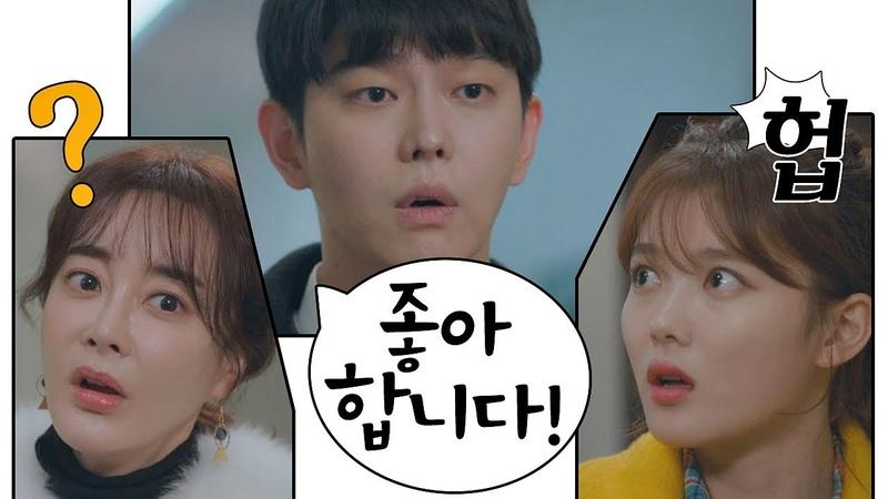 [짝밍아웃] 윤균상(Yun Kyun Sang), 엄마에게 당당히 밝힌 짝사랑ing~♡ 일단 뜨겁게 청소5
