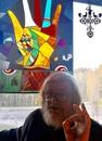 Андрей Геннадиев фото #3