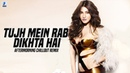 Tujh Mein Rab Dikhta Hai Chillout Remix Aftermorning Shah Rukh Khan Anushka Sharma