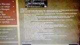 Отзыв о технике Ведьмины лестницы из вебинара Алёны Полынь