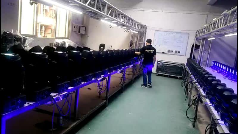 200w led beam spot