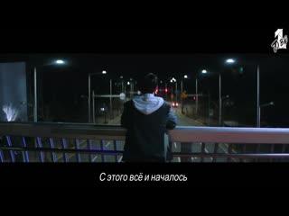 [РУС.САБ] Yoon Jisung - 너의 페이지 (I'll be there)