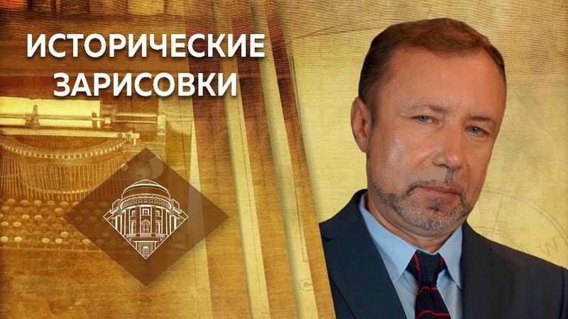 Е. Ю. Спицын и Г. А. Артамонов Загадки языческой реформы князя Владимира