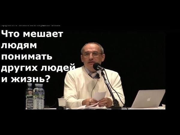 Знаки судьбы. Как понять, что меня ждет Торсунов О.Г. Екатеринбург 27.04.2018