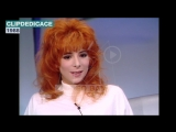 Mylene Farmer - Милен Фармер - Интервью -