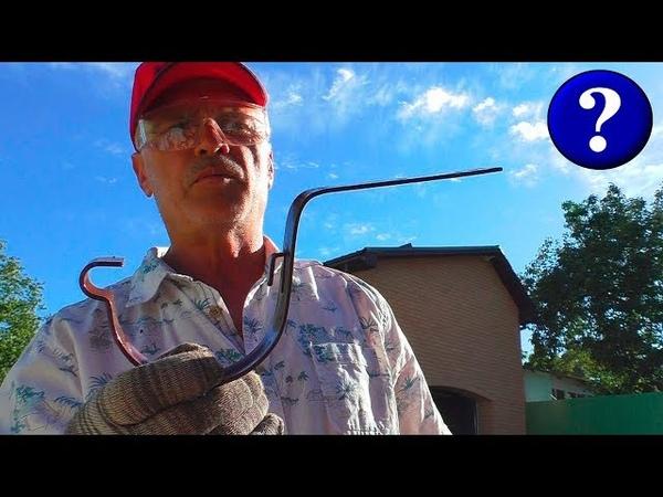 КРЮКОГИБ или КАК СОГНУТЬ КРЮЧОК ВОДОСТОКА ПРОСТОЙ СПОСОБ Гнем крючки для водосточного желоба
