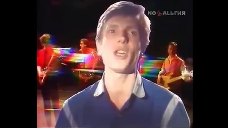 Forum 1985 - Russian Synthpop (𝐒𝐎𝐕𝐈𝐄𝐓 𝐖𝐀𝐕𝐄)