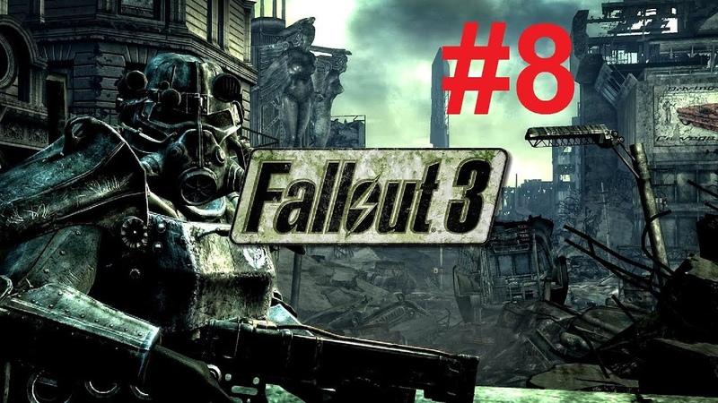 Прохождение Fallout 3 8 Спуск в метро (без комментариев)