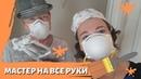 Наелся ваты! Дырки Америки для Русского маляра. ремонтгипсокартона домаамериканцев