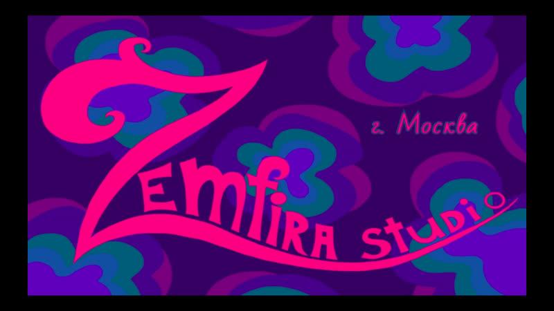 Zemfira Studio г. Москва на Гала-Шоу III Фестиваля Трайбл-Культуры