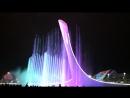 Шоу поющих фонтанов (we are the champions). Сочи, Олимпийский парк
