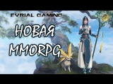 Новая MMORPG Legend of the Ancient Sword (Swords of Legends) Обзор игры
