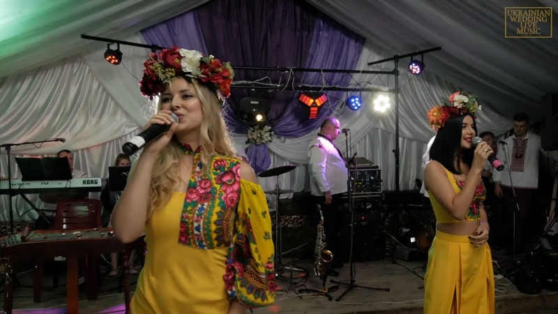 шоу група ВІКТОРІЯ Victoria Band на весіллі
