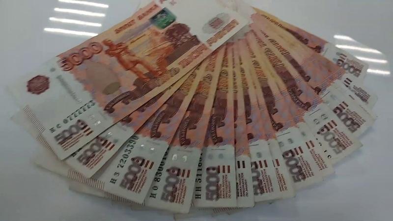 Был неправ, иду платить кредит?! И что такое признак рубля