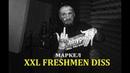 МАРКЕЛ - XXL FRESHMENS DISS (Соня Мармеладова Challenge)