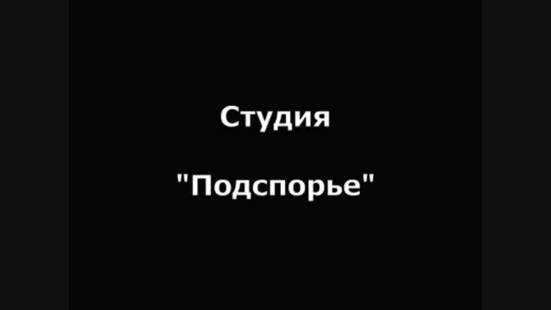 Жданов В. Г. Восстановление зрения. Часть 1
