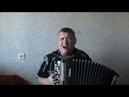 В.Сухарев -А я до пенсии не дотяну авторская песня