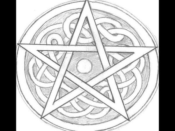 Пентаграмма. Что означает этот символ