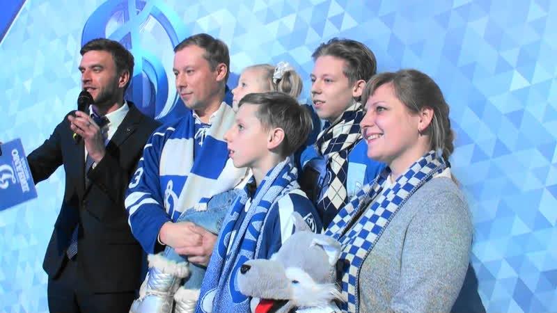 Поздравление с 20-летием нашей семьи на матче ХК Динамо.