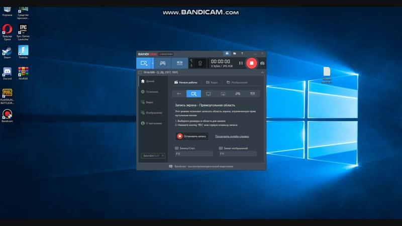 Bandicam_2018-10-26_23-26-07-380 (2)