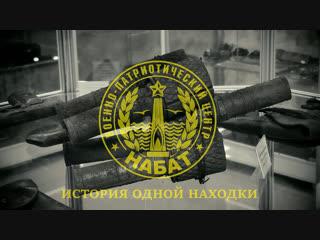 История одной находки: боевые медали (Выпуск №4)
