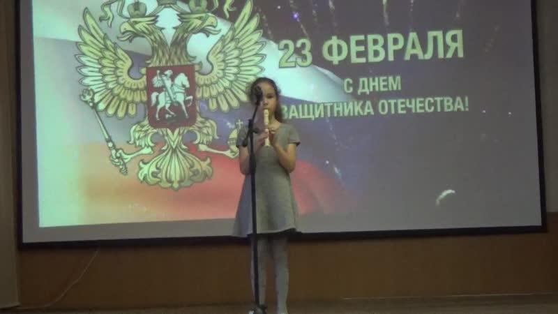 блок-флейта - Пятигорская