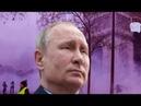 Россиян пугали Хотите чтобы было как в Укpаинe