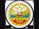 В.Путин предложил вернуть военной разведке название ГРУ .