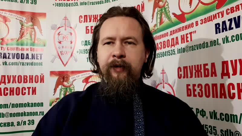 НЕ СТАРЕЦ МЕНЕ ДЕРЖИТ