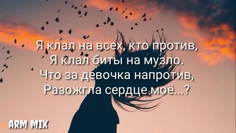 Mekhman - Растопи 💙💜 __Текст - lyrics.mp4