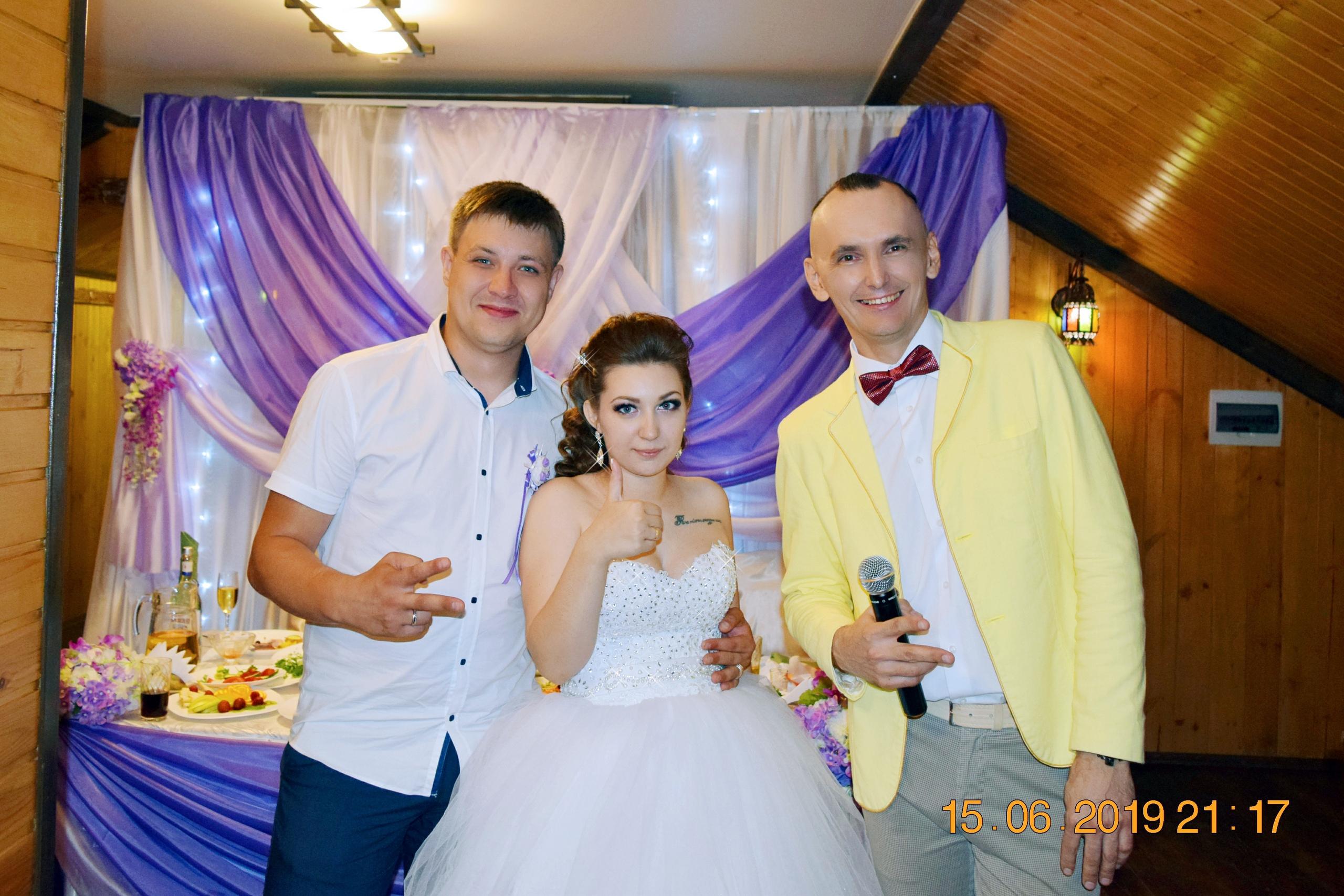urtJpJPkpbM - Свадьба Максима и Дарьи