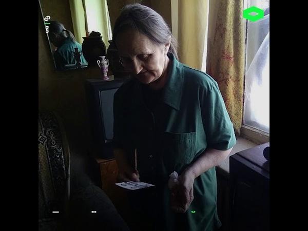 Жительница Омска до сих пор живет с паспортом СССР